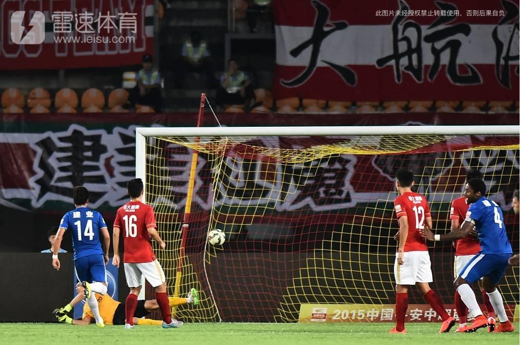 河南建业vs广州恒大