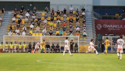 光州FC:从22日对阵首尔的主场比赛开始不再允许观众入场观赛