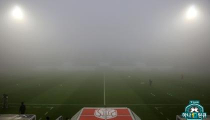 济州联队和富川FC的比赛可能因台风天气再次被延期