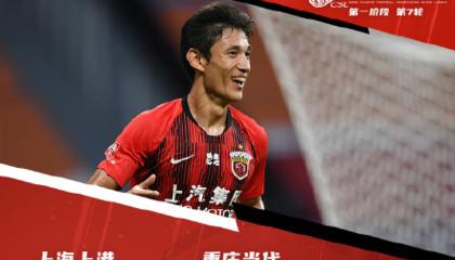 中超战报:王燊超传射建功连续2场破门,上海上港3-0重庆当代