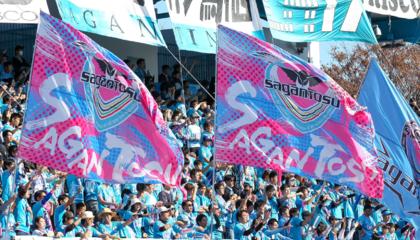 鸟栖沙岩一线队8月26日恢复训练,9月5日首战横滨FC