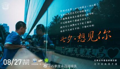 石家庄永昌vs北京国安首发:穆里奇PK巴坎布,金玟哉首发奥斯卡替补