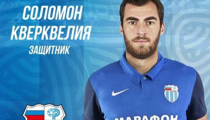 后防补强,罗托伏尔加格勒连续租借两名后卫