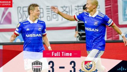 日职联第13轮战报:神户胜利船补时两分球绝平横滨水手