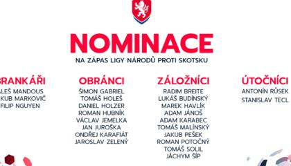 捷克全新大名单:仅两人有国家队经验,主帅来自捷克U18