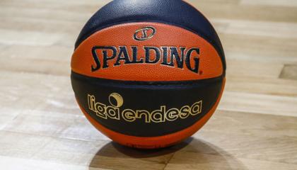 ACB官方:马拉加和约文图特揭幕战因新冠被推迟至9月22日