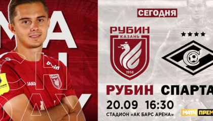 俄超喀山红宝石VS莫斯科斯巴达首发,喀山红宝石黄仁范红牌停赛