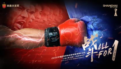 上海上港vs上海申花:上港U23门将陈威首发,申花姆比亚单外援出战