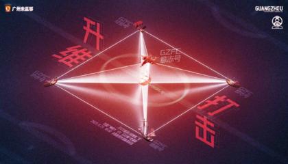 广州恒大vs神户胜利船:塔利斯卡、韦世豪首发,伊涅斯塔搭档维尔马伦