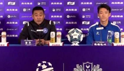 昆山FC主教练高尧:会打出一场精彩的比赛,回报所有支持昆山FC的人