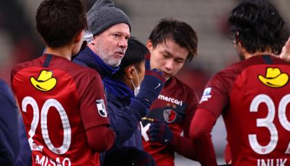 日职双红会:鹿岛鹿角主力中卫结束隔离,浦和红钻大摫毅赛季末离任