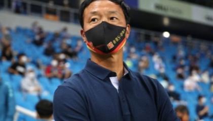 首尔FC挖角教练成功,朴镇燮与光州FC终止合同