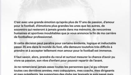 官方:前法国国脚卡巴耶正式退役