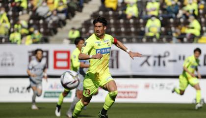 001话题区:千叶市原VS琉球FC