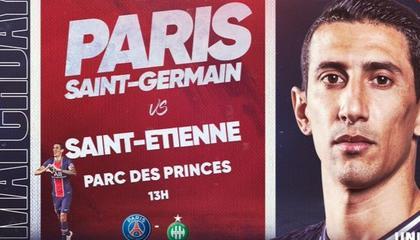 大巴黎VS圣埃蒂安:双方均有多人缺战,圣埃蒂安继续使用三号门将
