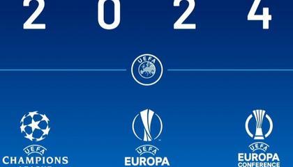 欧足联官方:欧冠改制2024-25赛季正式实行