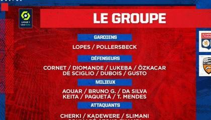 里昂VS洛里昂:里昂队长德佩等多名主力伤停缺席