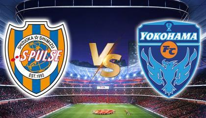 001话题区:清水鼓动VS横滨FC