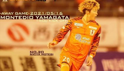 001话题区:山形山神vs爱媛FC