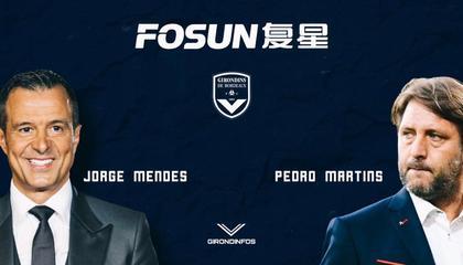 扩张足球版图,复星集团计划收购波尔多