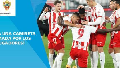 西乙升级附加赛半决赛:阿尔梅里亚面临艰巨的翻盘任务