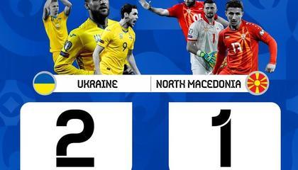 欧洲杯战报:亚尔莫连科传射,乌克兰2-1北马其顿