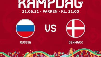 欧洲杯前瞻:俄罗斯VS丹麦