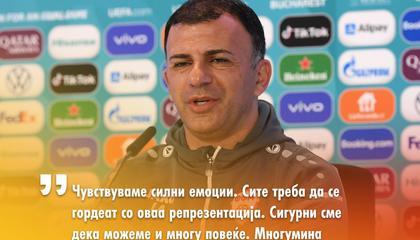北马其顿主帅:潘德夫的最后一场比赛对我们来说是一个额外的动力