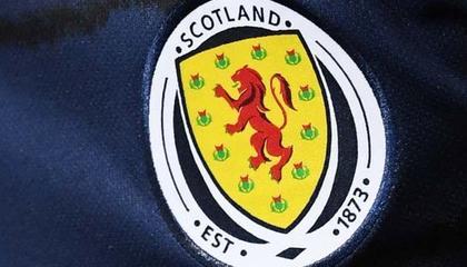 苏格兰官方:吉尔莫感染新冠