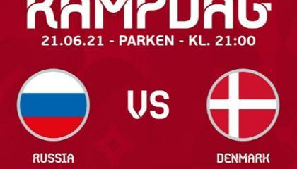 俄罗斯vs丹麦首发:戈洛温领衔,克亚尔、克里斯滕森出战