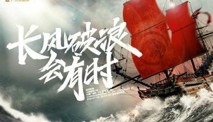 亚冠前瞻:广州队vs泰港