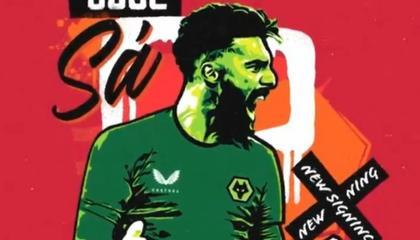 官方:狼队签下葡萄牙国门若泽-萨,双方签约5年
