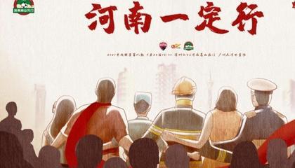 深圳vs河南嵩山龙门首发出炉:卡尔德克PK多拉多