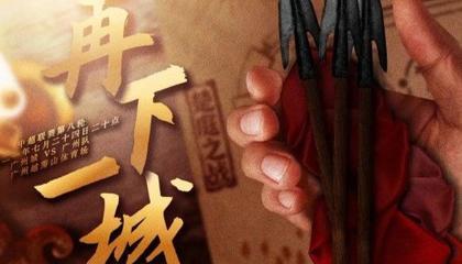中超战报:沧州雄狮2-0青岛迎首胜;洛国富绝杀被吹,广州德比平局收场