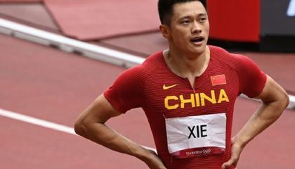 男子200米半决赛 谢震业20秒45小组第七无缘决赛