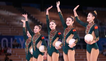 艺术体操团体全能决赛:中国女团排名第四