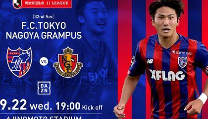 日职联前瞻:东京FC VS 名古屋鲸八