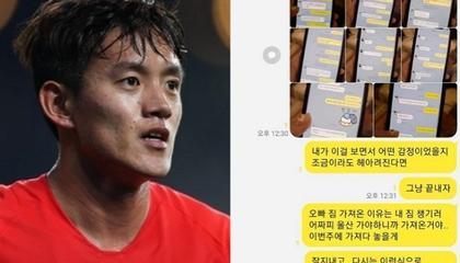 同时与10多名女性有染,韩国国脚洪哲丑闻曝光