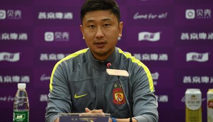 广州队主帅:足协杯以锻炼年轻球员为主