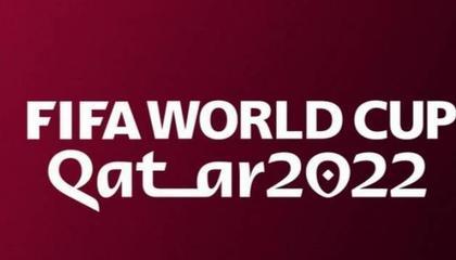 国际足联官方:2022年世界杯欧洲区附加赛将在11月26日抽签